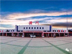 官方回复!潢川火车站及广场要升级改造了,效果图已出炉...