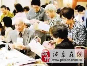 """家有单身不用愁,本月20号的""""沛县未来亲家相亲会""""帮您圆梦!"""