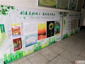 """临泉县""""创森杯""""书画大赛颁奖"""