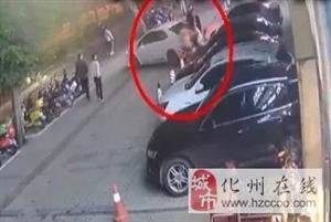 化州一酒吧门前顾客小车被砸,保安未制止被判赔钱…