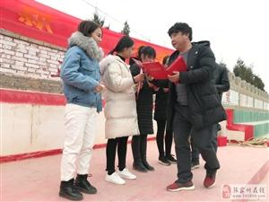龙山百信医院搞了一场新春运动会给员工发红包送礼品太欢闹