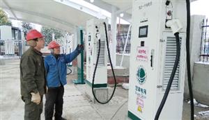 宿州:首座城区电动汽车充电站建成投入运营