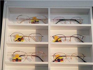 阜城精明眼镜大型优惠活动正在进行中......