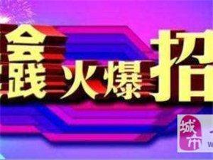 招募公告:寻乌农商银行2019年寒假社会实践生