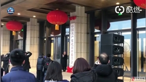 历史性一刻!北京市级行政中心今天正式迁入城市副中心