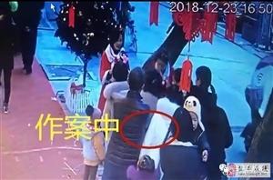 """盐亭男子因扒窃""""喜提""""春节看守所居住大礼包!"""