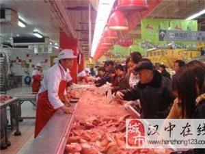 ��前�h中市�錾箱N售的生�r�i肉是安全的可放心��I
