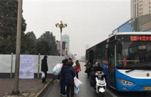 注意啦!威尼斯人网上娱乐平台天汉大道公交站点全面改造