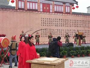 """汉中发出家书""""邀请全球华人来汉中过年"""