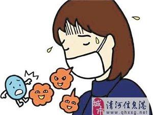 """辟谣!""""EB流感""""根本不存在!流感高发期,家长一定做好这些事儿"""