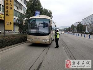 交警大队直属中队严查客运车辆交通违法行为