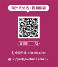 没有中文标签,进口商品日期怎么看?微视店小教堂开讲