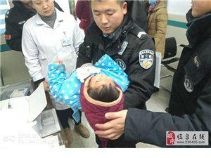 临泉县巡防大队执勤巡逻中救助受伤儿童
