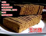 婆婆做的正宗江山米糕