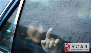 寒冬开车冷到发抖?暖风使用技巧了解一下!