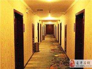 金沙平台网址这家宾馆装修升级,充值大酬宾活动火爆进行中!