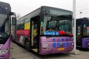 郑开城际公交增设郑州航空港区始发站 全程票价15元