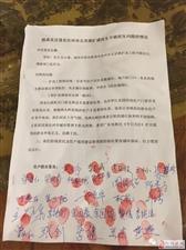 化州北京路扩建提升城市拥堵,但是有大量市民抗议?到底什么情况?