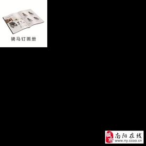 南阳宣传册 画册在哪个厂家印
