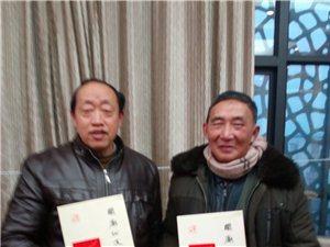 热烈祝贺关庙山文学社年会圆满成功!