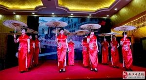 弘扬传统文化