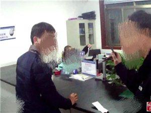 昨天夜里23点,清河抓获一网上逃犯