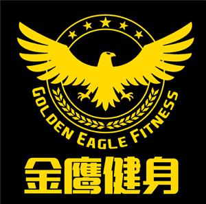 金鹰国际健身喜迎新年,强烈推出买一年送一年超值优惠活动