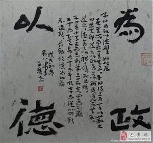 【巴彦网原创文学】散文:我读伊文琦-施秀华