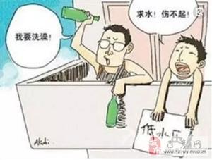 【巴彦网】巴彦县自来水公司:巴彦镇内个别小区会出现水压不足或者停水现象