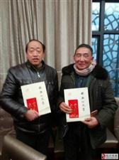 《关庙山文学》杂志登载《扎根黄土地的农民作家孔祥生》