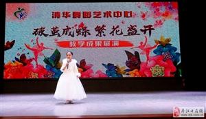 清华舞蹈艺术中心新合作、丹江商场破茧成蝶