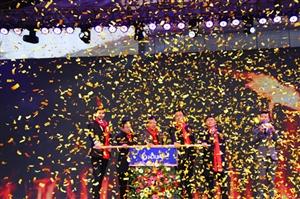 凤鸣蓬溪――远升凤凰城营销中心亮相庆典盛大举行