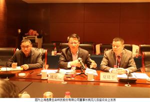 上海透景生命科技股份有限公司拟在桐设立国家级医学检测中心