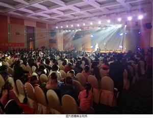 """""""桐城情系""""掀起2019年首波慈善潮 募集善款27.6万元"""