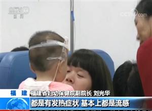 国家流感中心:近期流感爆发 多为幼儿及学龄儿童