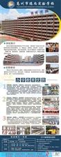 高州市德尚实验学校2019春季招生(小学至初中),封闭式寄宿学校首选!