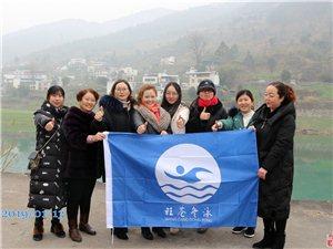 旺苍冬泳队:腊八节开展冬泳活动迎新年