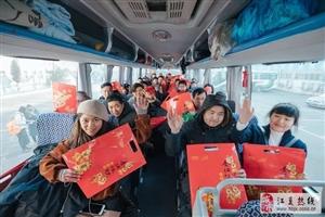 2019【一路平安,让爱回家】武汉站开始报名啦!