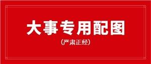 头条丨郑州绕城高速免费里程大大增加,限豫A(ETC)小轿车
