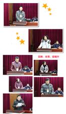 """安庆皖江中等专业学校继续召开""""学海安,皖江怎么干""""学习反思汇报会"""