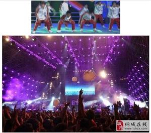 重磅!容纳76万桐城人同时观看的一场春晚!
