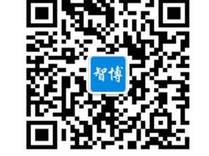 [招聘信息}南村彩印印刷厂