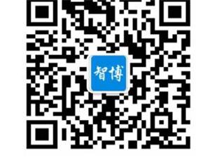 【招聘信息】南沙电器厂