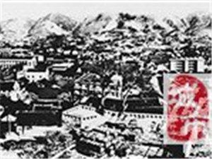 今昔照片�Ρ瓤磋瞪降��20年的�r光�q月璧山在�化