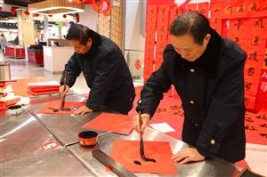 周年庆,钱柜娱乐城天福顺购物广场清水湾店13日举行腊八节书法活动!