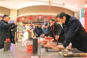 周年庆,潢川天福顺购物广场清水湾店13日举行腊八节书法活动!