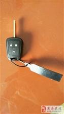 谁在萧县北关捡到一把雪佛兰车钥匙