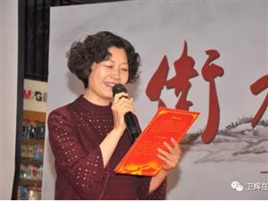 """卫辉市高级中学举行""""卫水踏歌""""香泉先生作品朗诵会"""