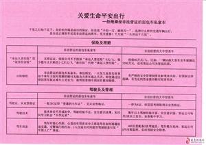 新葡京网址-新葡京网站-新葡京官网县长运有限公司2019发车时间表