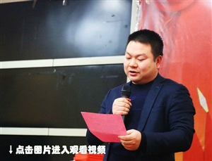 文研成果的一次大检阅――旬阳县太极城文化研究会2018年年会述评